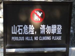 Perilous-Hills