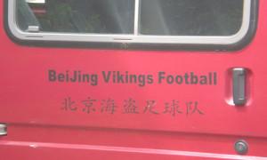 beijing_vikings