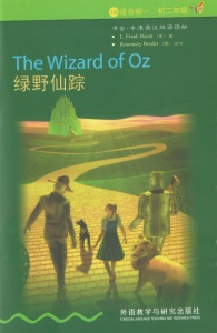 Wizard of Oz sample