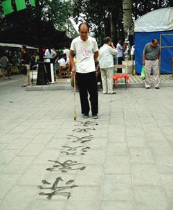 Kaligrafista piszący chińskie znaki