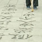 kaligrafia_chiny