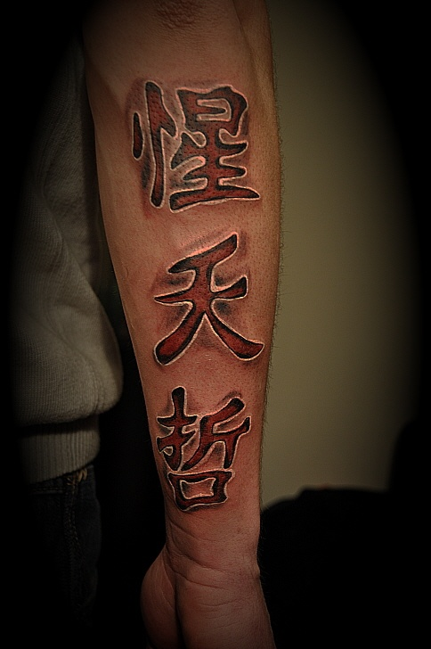 Tatuaze Z Chinskimi Znakami Echiny Pl