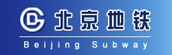 Beijing_Subway_logo