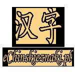 eChińskieznaki.pl