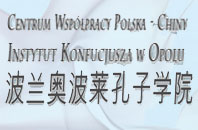 Instytut Konfucjusza w Opolu