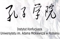 Instytut Konfucjusza w Poznaniu