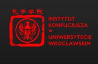 Instytut Konfucjusza w Wrocławiu