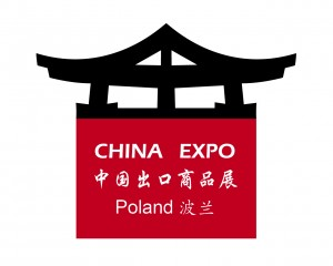 Logo targów China Expo