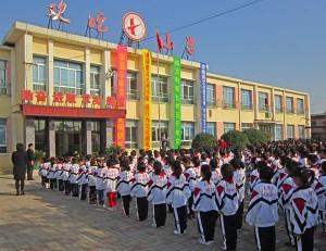 Szkoła państwowa w Chinach