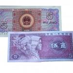 5 juanów