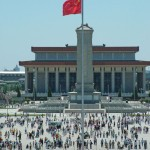 Pomnik Bohaterów Ludu na Placu Tiananmen