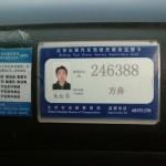 Taksówki w Pekinie