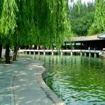 Park Tuan Jie Hu